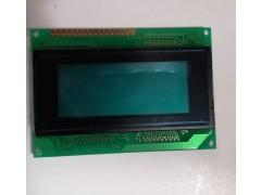 DISPLAY LCD 4X16 / HC16401NG HYUNDAI