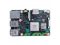 Nakup artikla ASUS TINKER 1,8GHZ QUAD CORE 2GB DDR3